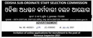 Odisha RI Recruitment 2021
