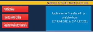 Online Teacher Transfer Application 2021