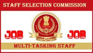 SSC MTS Admit Card 2021
