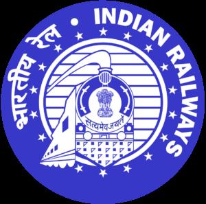 RRC ECR Railway Various Trade Apprentice 2021