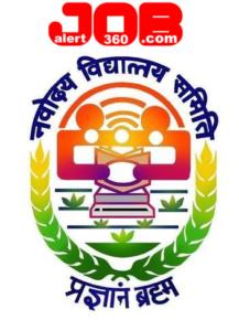 Navodaya Vidyalaya Lateral entry Admission to Class IX (2022-23)